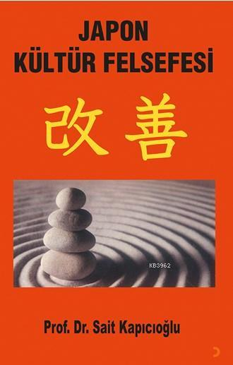 Japon Kültür Felsefesi