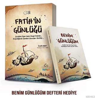 Fatih'in Günlüğü - Benim Günlüğüm