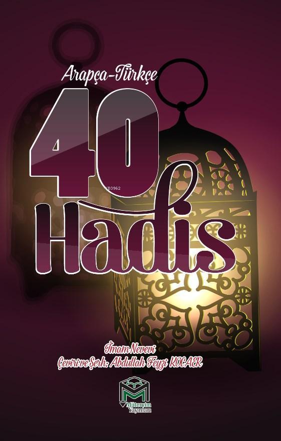 40 Hadis Tercümesi