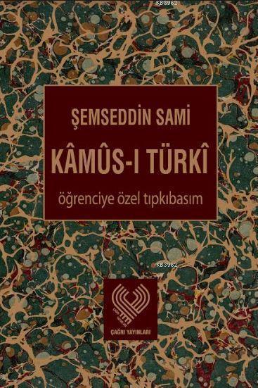 Kâmûs-ı Türkî; Osmanlı Türkçesi, öğrenciye özel tıpkıbasım