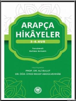 Arapça Hikayeler (3. - 4. Kur)