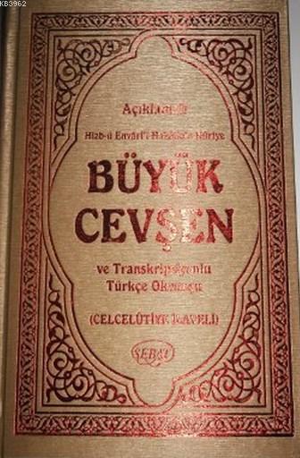 Açıklamalı Büyük Cevşen ve Transkripsiyonlu Türkçe Okunuşu Kod 1007