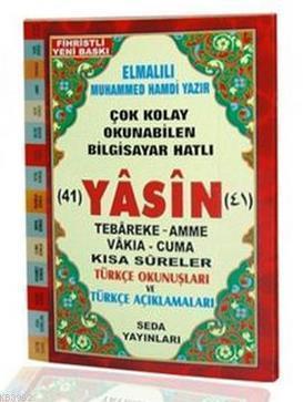 Yasin Tebareke Amme Türkçe Okunuş ve Meali (Cep Boy, Kod: 50)