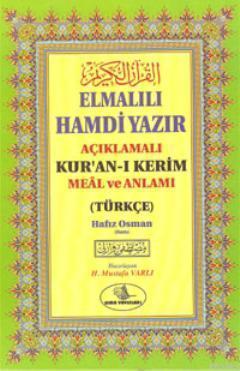 Kur'an-ı Kerim Meali (Rahle Boy 1. Hamur)