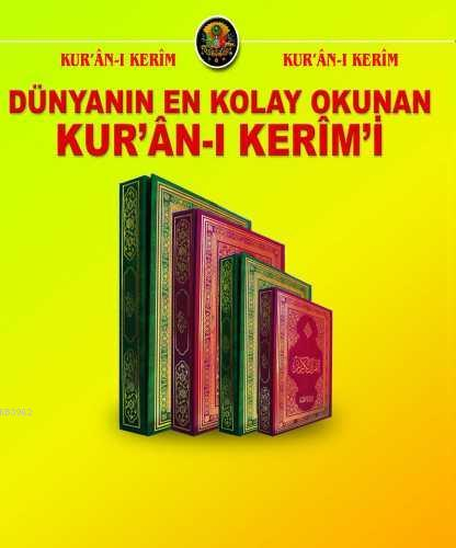 Kur'an-ı Kerim (2 Renk, Orta Boy, Bilgisayarlı)