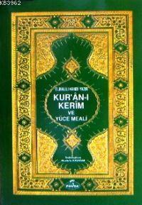 Kur'an-ı Kerim ve Yüce Meali (hafız Boy, Metinsiz, Şamua)