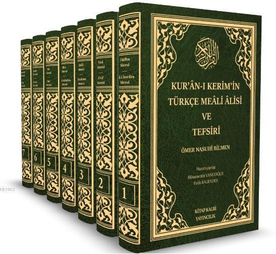 Kur'an-ı Kerim'in Türkçe Meali Alisi ve Tefsiri (7 Kitap Takım)