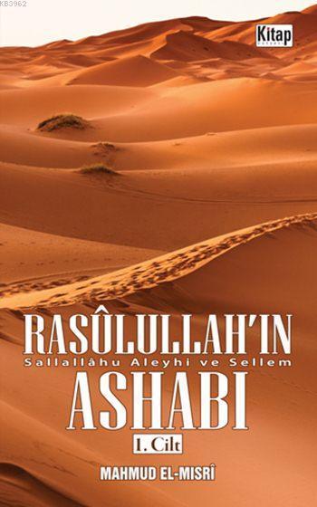 Rasûlullah'ın (sav) Ashabı 1
