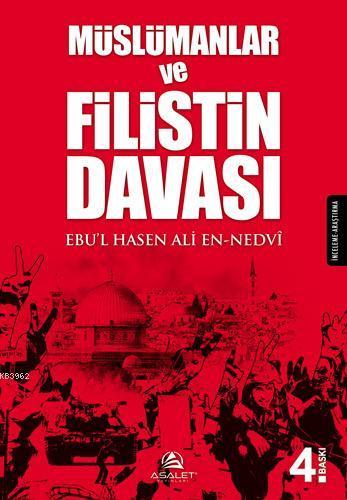 Müslümanlar ve Filistin Davası