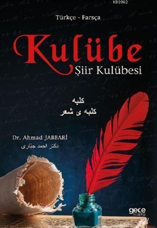 Kulübe; Şiir Kulübesi (Türkçe - Farsça)