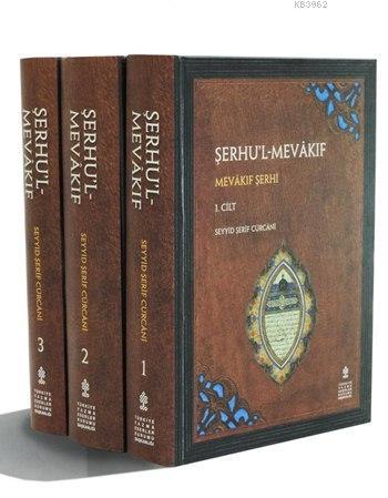 Şerhu'l-Mevâkıf (3 Cilt); Mevâkıf Şerhi