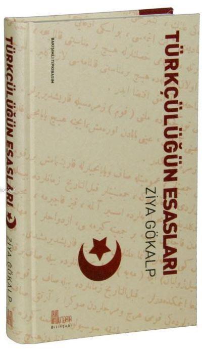 Türkçülüğün Esasları; Bakışımlı Tıpkı Basım