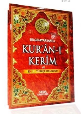 Bilgisayar Hatlı Kur'an-ı Kerim ve Renkli Türkçe Okunuşu (Cami Boy, Kod:133)
