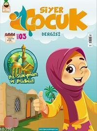 Siyer Çocuk Dergisi - 3. Sayı