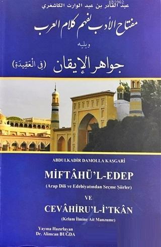 Arap Dili ve Edebiyatından Şiirler