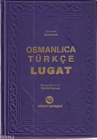 Osmanlıca Türkçe Lügat