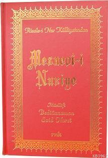 Mesnevi Nuriye (Orta Boy, Vinleks)