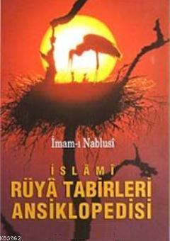 İslami Rüya Tabirleri Ansiklopedisi (Cep Boy)