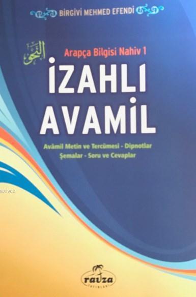 İzahlı Avamil; Arapça Bilgisi Nahiv 1