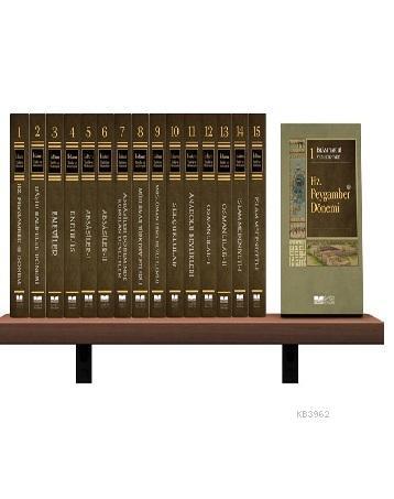 İslam Tarihi ve Medeniyeti Külliyatı; (160 Yazar - 20 Editör)
