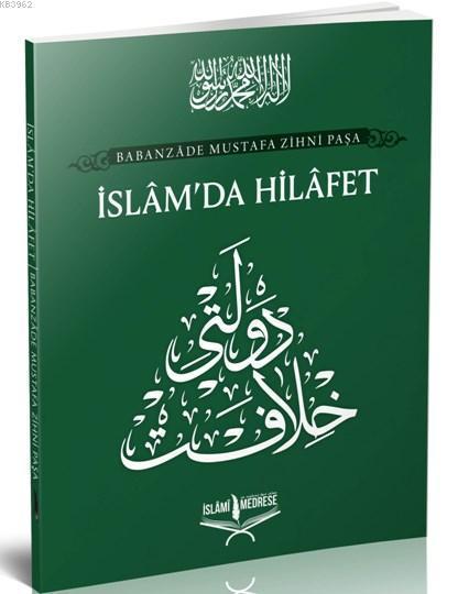 İslam' Da Hilafet