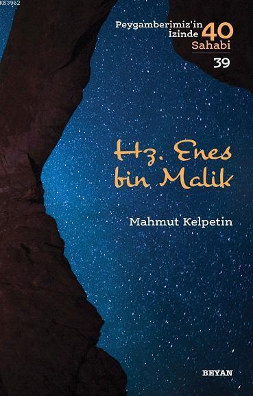 Hz. Enes bin Malik; Peygamberimiz'in İzinde 40 Sahabi/39