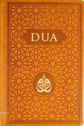 DUA (Evrâd-ı Şerîfe) Orta Boy Arapça+Türkçe Turkuaz