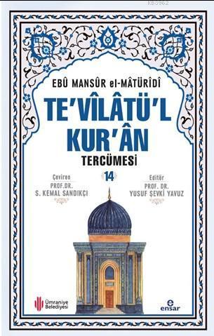 Te'vîlâtül Kur'ân Tercümesi 14