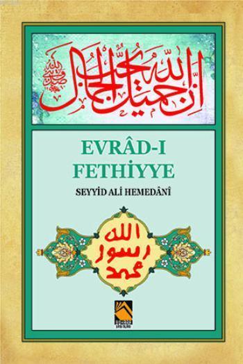 Evrâd-ı Fethiyye