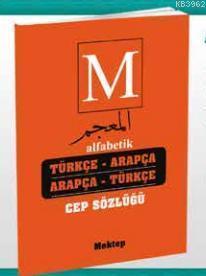 Alfabetik Arapça Türkçe - Türkçe Arapça Cep Sözlüğü