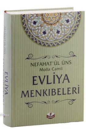 Evliya Menkıbeleri; Nefahat'ül Üns