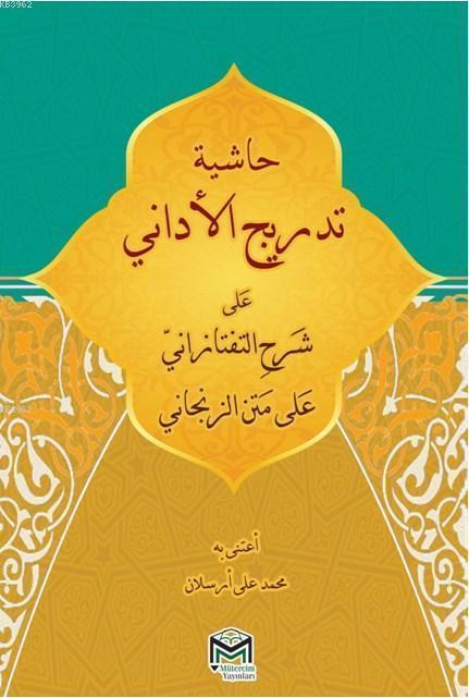 Tedricü'l-Edani Sadini (Arapça)