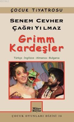 Grimm Kardeşler