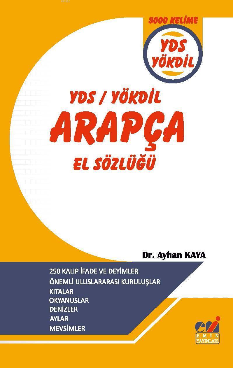 YDS / Yökdil Arapça El Sözlüğü