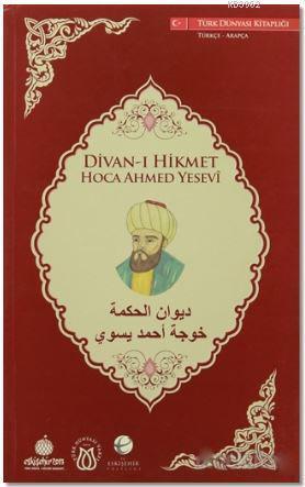 Divan-ı Hikmet (Türkçe - Arapça)