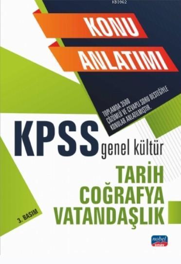 KPSS Genel Kültür - Tarih - Coğrafya - Vatandaşlık / Konu Anlatımı