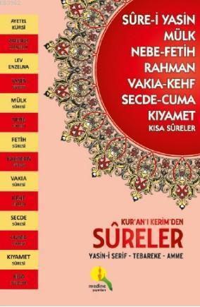 Kur'an-ı Kerim'den Sûreler Yasin-i Şerif - Tebareke Amme