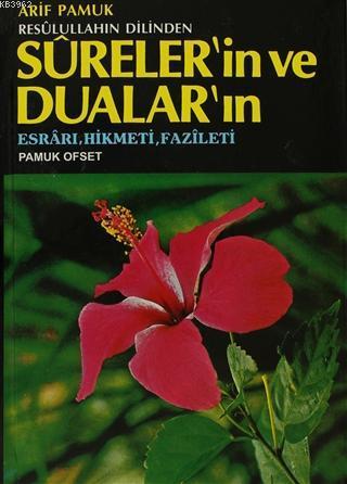 Resulullahın Dilinden Sureler'in ve Dualar'ın; (Dua-032) - Esrarı, Hikmeti, Fazileti