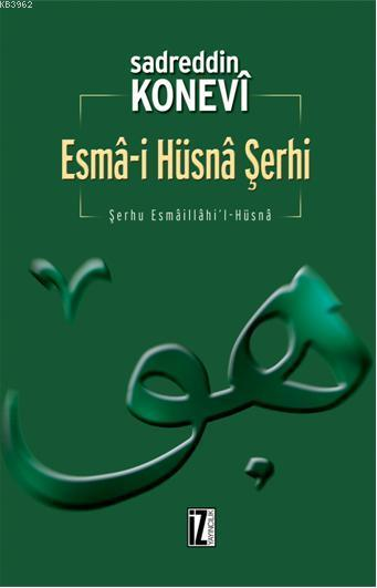 Esma-i Hüsna Şerhi; Şerhu Esmaillahi'l-Hüsna