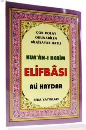 Kur'an-ı Kerim Elifbası (Kod: 100)